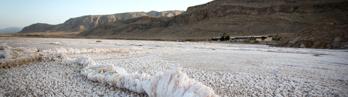 کویرنوردی دریاچه نمک